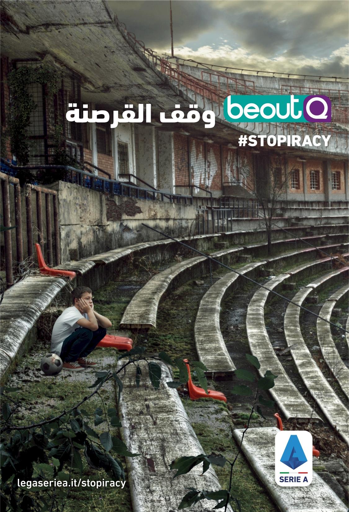 Ragù Communication | #stopiracy Serie A campaign